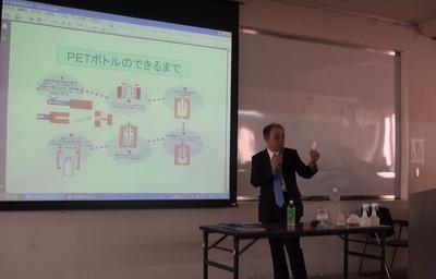 大学講演01.JPGのサムネール画像
